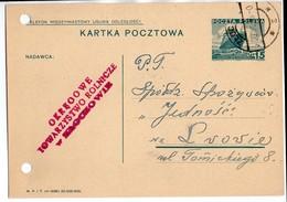 Poland Ukraine Złoczów 1936 - 1919-1939 Republic