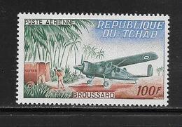 TCHAD  ( AFTC - 69 )   1963   N° YVERT ET TELLIER  POSTE AERIENNE  N° 12   N** - Tsjaad (1960-...)