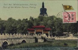 Mouchon Retouché 4c Sur 10c Rose Chine YT 76 28 Aout 10 Bureau Français à L'étranger CPA Winter Palace Peking - China (1894-1922)