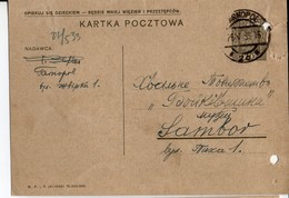 Poland Ukraine Tarnopol 1933 - 1919-1939 Republik