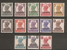 BAHRAIN 1942 - 1945 SET SG 38/50 LIGHTLY MOUNTED MINT Cat £140 - Bahrain (...-1965)