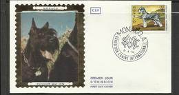 Monaco FDC YT 963 B Chien Dog  Hund Perro Hundo Pies - Honden