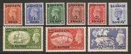 BAHRAIN 1950 - 1955 SET SG 71/79 (LIGHTLY) MOUNTED MINT Cat £110 - Bahrain (...-1965)