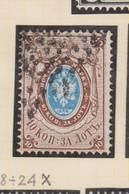 Yvert 14 Oblitéré - 1857-1916 Imperium