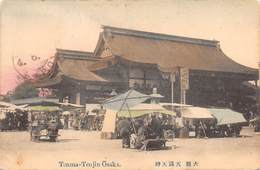 "M08016 ""TENMA-TENJIN OSAKA"" ANIMATA-MERCATO DAVANTI AL TEATRO  CART. POST.ORIG. NON SPED. - Osaka"