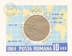 #144 OLIMPICS ROMA1960 BLOCK USED IMPERFORATED,1964,Mi.59 ROMANIA. - 1948-.... Republics