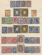 Yvert Entre 38 Et 54 A Et B Oblitérés Sauf Le 53A Qui Est Neuf Charnière - 1857-1916 Empire