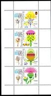 Bulgarie Bulgaria 4317/20 Abeille, Papillon, Coccinelle, Coleoptère, Fleur - Insectes
