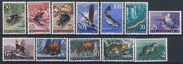 MDA-BK1-049-2 MDI MDN MDS MDB  MINT ¤ JUGOSLAVIJA 1954 12w In Serie  ¤ ANIMALS - OISEAUX - BIRDS - REPTILS - AND OTHER - Oiseaux