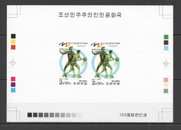 BB300 IMPERFORATE 1998 KOREA OLYMPIC GAMES SYDNEY !! 100 ONLY PROOF PAIR OF 2 MNH - Ete 2000: Sydney