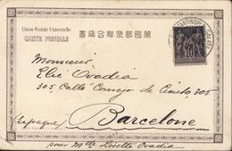Bureau Français à L'étranger Constantinople Galata 11 11 02 Poste Française Pothion Type N YT 89 CP Japonaise Chiots - Marcophilie (Lettres)