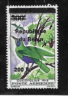 TIMBRE OBLITERE DU DAHOMEY SURCHARGE DE 1995 N° MICHEL 880 - Bénin – Dahomey (1960-...)