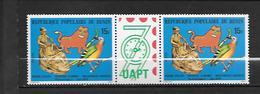TIMBRE NEUF DU BENIN  DE  1979 N° MICHEL  184 - Benin - Dahomey (1960-...)