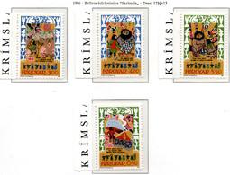 """PIA  -  FAROER  -  1986  :  Ballata  Folcloristica """"Skrimsla""""  -  (Yv 124-27) - Isola Di Man"""