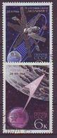USSR 3311-3312,used,falc Hinged,space - Gebruikt
