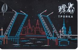 TARJETA DE RUSIA CON UN PUENTE Y UNOS CABALLOS (HORSE) MAXIMA TELECOM - Tarjetas Telefónicas