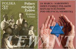 2019.03.24. Poles Rescuing Jews - The Ulma Family + Label - MNH - 1944-.... Republik