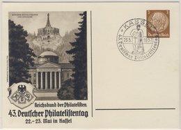 DR - 43. Dt. Philatelistentag 3 Pfg. Privatganzsache SST Kassel 1937 Ungelaufen - Allemagne
