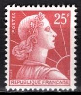 FRANCE 1955 -  Y.T. N° 1011C - NEUF** /1 - Advertising