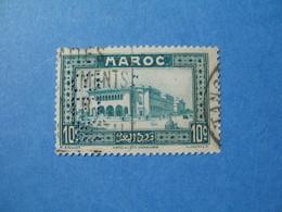 Perforé Perfin Maroc, Perforation :   BEM 4   à Voir - Marokko (1891-1956)