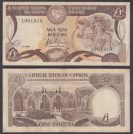 Cyprus 1 Pound 1982 (F) Condition Banknote P-50 - Cyprus