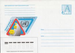 """BELARUS - 2004 - Entier Postal Neuf - """"Sécurité Routière"""" - Belarus"""
