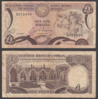 Cyprus 1 Pound 1979 (F) Condition Banknote P-46 - Cyprus