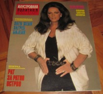 Jackie Collins - ILUSTROVANA POLITIKA Yugoslavian June 1987 VERY RARE - Books, Magazines, Comics