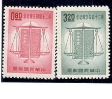 TAIWAN1965: Michel558-9 Mnh** - 1945-... République De Chine