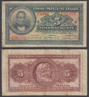 Greece 1 Drachmai 1923 (F-VF) Condition Banknote P-70 - Grèce