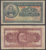 Greece 1 Drachmai 1923 (F-VF) Condition Banknote P-70 - Griekenland