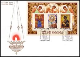 UKRAINE 2000. THE 2000th ANNIVERSARY OF CHRISTIANITY. MOSAIC, FRESCO, ICON. FDC Mi-Nr. 353-55 Block 20 - Cuadros