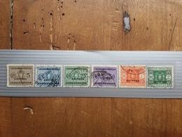 COLONIE ITALIANE - ERITREA - Segnatasse 6 Valori Timbrati + Spese Postali - Eritrea