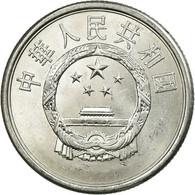 Monnaie, CHINA, PEOPLE'S REPUBLIC, 5 Fen, 1991, TTB, Aluminium, KM:3 - Chine