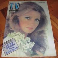 Jennifer O'Neill TV NOVOSTI Yugoslavian December 1986 VERY RARE ITEM - Books, Magazines, Comics
