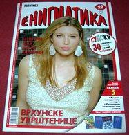 Jessica Biel ENIGMATIKA Serbian Crosswords Magazine August 2013 RARE - Books, Magazines, Comics