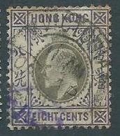 Timbre Hong Kong N° - Hong Kong (...-1997)