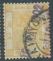 Timbre Hong Kong 1862 N° 38 - Hong Kong (...-1997)
