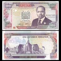 KENYA. 100 SHILLINGS. 1/1/1995. SIGN 12. SERIAL BB. Pick 27g. UNC - Kenia