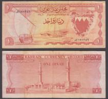 Bahrain 1 Dinar 1964 (VF) Condition Banknote KM #4 - Bahrain