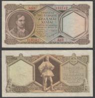 Greece 1000 Drachmai ND 1947 (VF+) Condition Banknote KM #180 - Griekenland