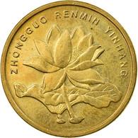 Monnaie, CHINA, PEOPLE'S REPUBLIC, 5 Jiao, 2012, TTB, Laiton, KM:1411 - Chine