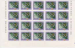 Iceland 1981 International Year Disabled Persons 1v Bl Of 20  ** Mnh (42512) - Ongebruikt