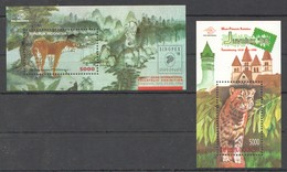 P520 1998 INDONESIA FAUNA WILD ANIMALS WILD CATS SINGPEX JUVALUX 98 2BL MNH - Félins