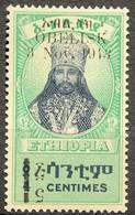 Ethiopia Ethiopie Äthiopien Sc#258 Mi.207 SG334 ERROR Doig's 344c Inverted 5 MNH / ** 1943 Obelisk 5c. On 4c. - Ethiopie