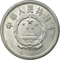 Monnaie, CHINA, PEOPLE'S REPUBLIC, 5 Fen, 1984, TTB, Aluminium, KM:3 - Chine