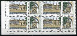RC 12579 FRANCE 2010 N° 4494 PARIS LA CONCIERGERIE BLOC DE 4 COIN DATÉ NEUF ** TB - France