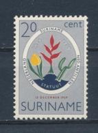 Suriname/Surinam 1959 Mi: 370 Nvph: 335 (PF/MNH/Neuf Sans Ch/nuovo Senza C./**)(4413) - Suriname ... - 1975