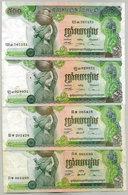 Cambodge - 500 Riels Lot 4 Billets - Cambodge