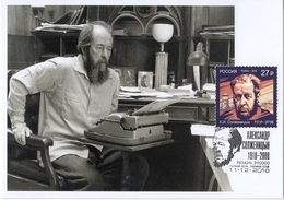 2636 Mih 2418 Russia 12 2018 Cartes Maximum Cards 10 Nobel Prize Laureate Solzhenitsyn Writer - 1992-.... Föderation